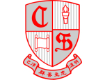 Carmel Secondary School is using DocumentBurster in order to implement automated Crystal Reports distribution